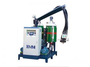 Máquina de empaque de espuma en venta