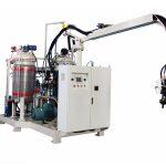 Máquina de espuma de alta presión con ciclopentano.