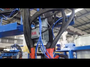 Videos de la máquina mezcladora de raciones de la serie TPU