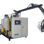 Colchón de espuma de poliuretano de alta presión EMM078-A60-C que hace la máquina